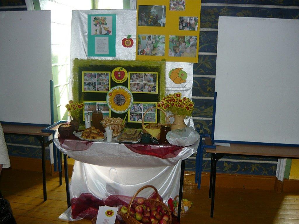 Przedszkole promuje zdrowie