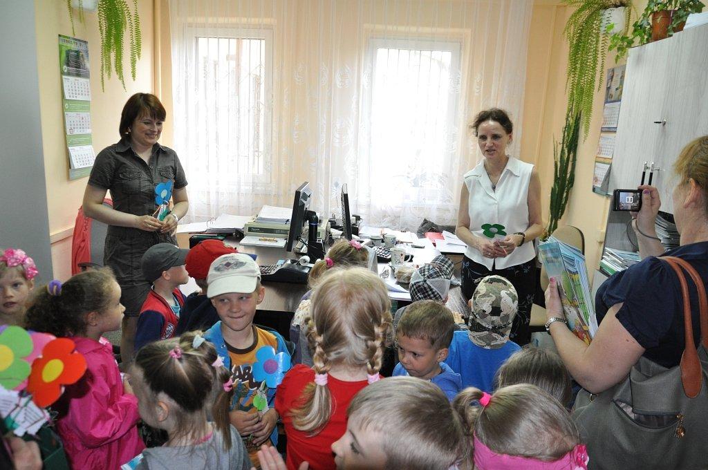 Przedszkolaki odwiedziły Urząd Gminy